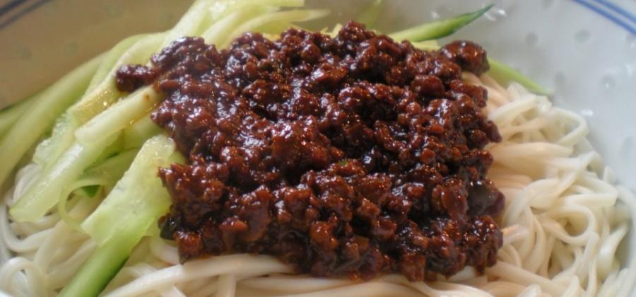 Zah Jian Mian