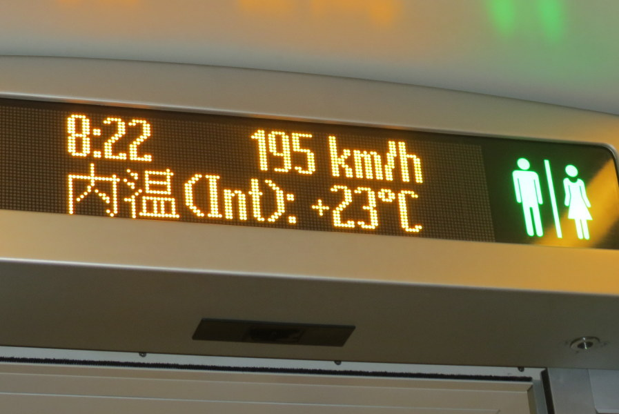 National Rail travel from Chengdu to Chonqing