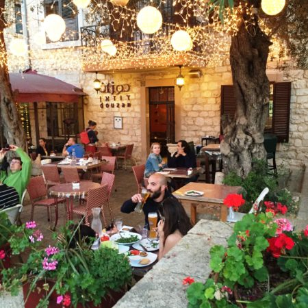 Favorite Israel Vacation Experiences : Douzan Restaurant in Haifa