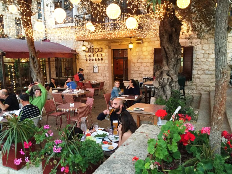 Favorite Israel Vacation Experiences : Douzan Restaurant in Haifa