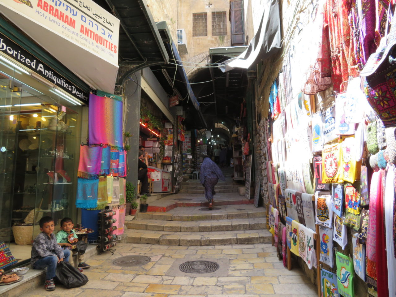 Favorite Israel Vacation Experiences : Via Dolorosa in the old city of Jerusalem