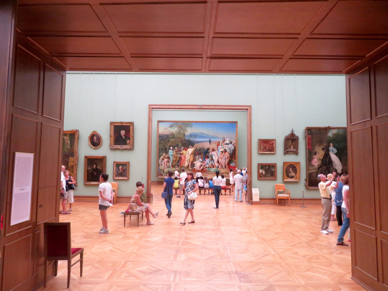 Moscow: Now a World-Class Destination ~ The Tratyakov Gallery