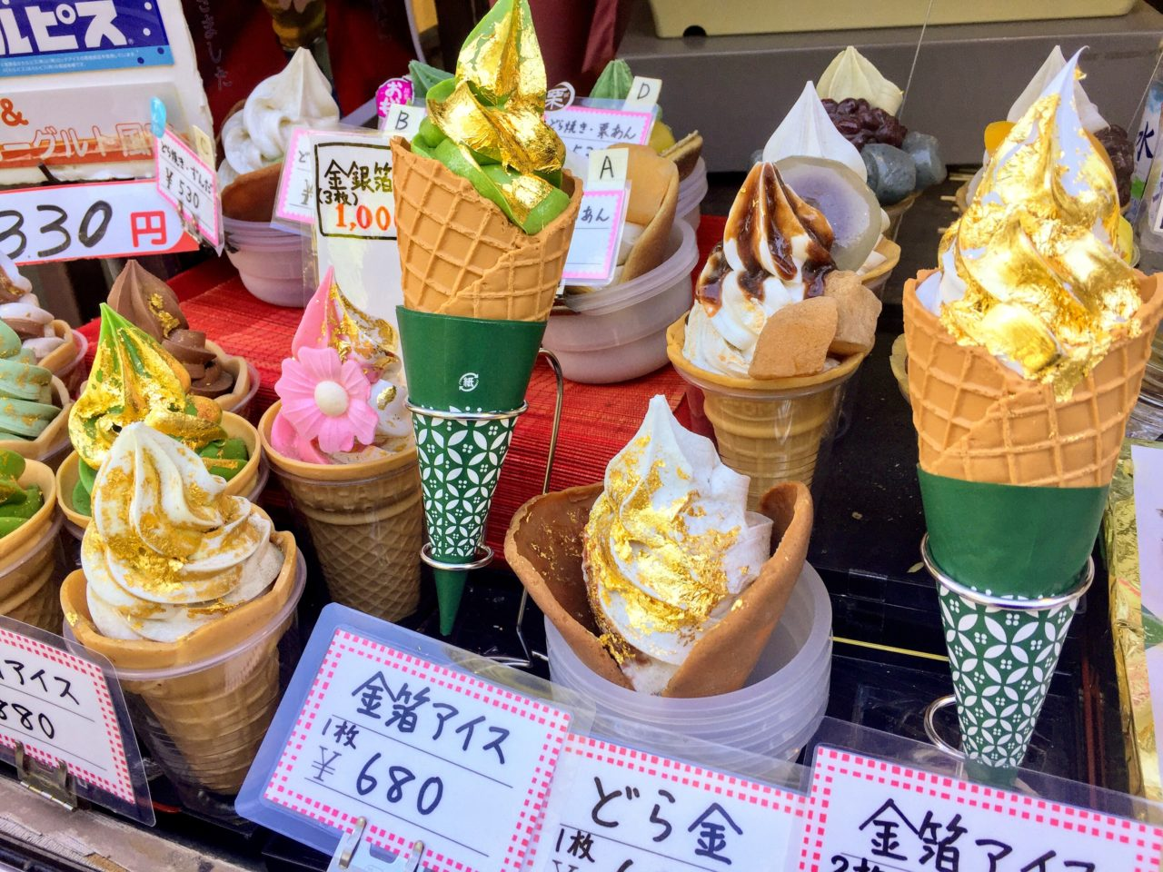Japan Culinary Experiences ~ Matcha Ice Cream cone topped with gold leaf from Kanazawa
