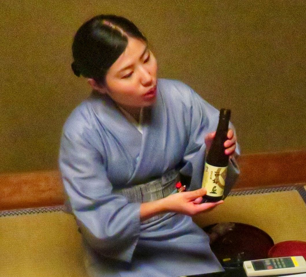 Japan Favorite Experiences ~ A fine bottle of sake to accompany our kaiseki dinner at Nishimuraya Honkan ryokan