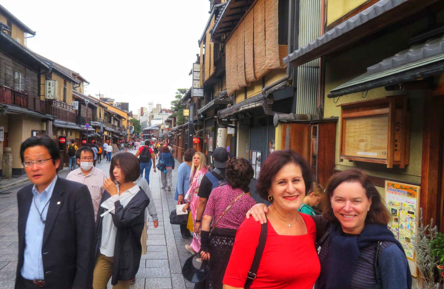 Japan Favorite Experiences ~ Lynn and Janet in Hanamikoji Dori, the main street of the Gion district in Kyoto