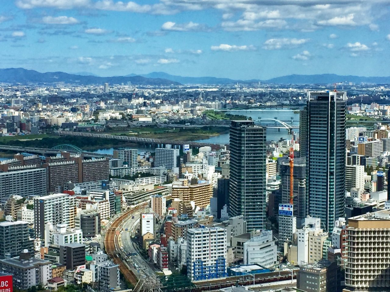 "Japan Culinary Experiences ~ View of Osaka, the ""nation's kitchen"", from the rooftop obeservation deck of the Sky Umeda Building"