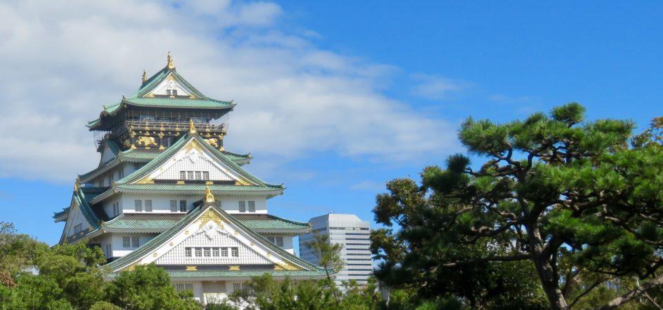 Japan Travel – Cultural Notes